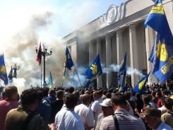 Столкновения у здания Рады