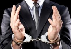 арест директора банка